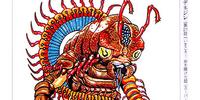 Centipede Nezire