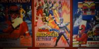 Dairanger Stage Show at Double Hero Korakuen Yuenchi