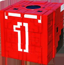 File:DSZ-Cube 1.png