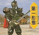 Nezirejia Mobile Commander Yugande