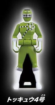 ToQ 4 Ranger Key