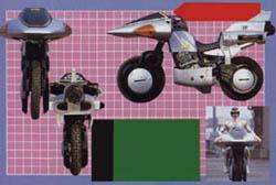 File:Pris-ar-galcycle.jpg