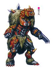 Gokugokumaru