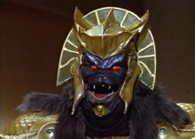 Goldar original