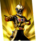 Rpm-gold-ranger