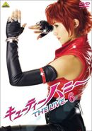 Red cutie honey
