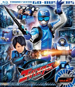 File:Go-Busters Blu-ray Vol 2.jpg