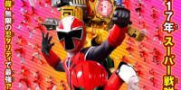 Doubutsu Sentai Zyuohger vs. Ninninger: Message from the Future from Super Sentai