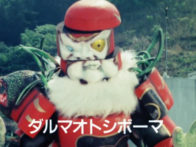 File:ダルマオトシボーマ.jpg