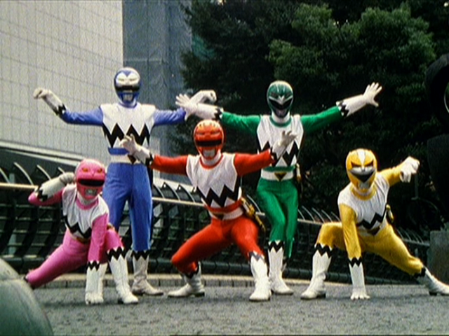 File:Gingaman.PNG