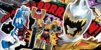 Brave 36: Giga Gaburincho! The Silver Miracle