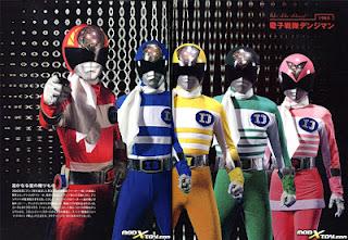 File:Sentai3357.jpg