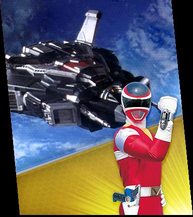File:Delta Megaship Megazord Madness.png
