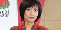 Reiko Tanba