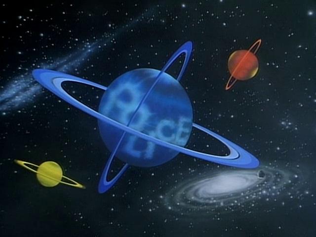 File:Police planet.jpg