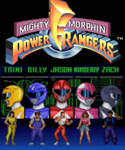 File:Powerrangers.jpg