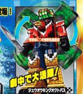 ZyuohKing Octopus Early Design