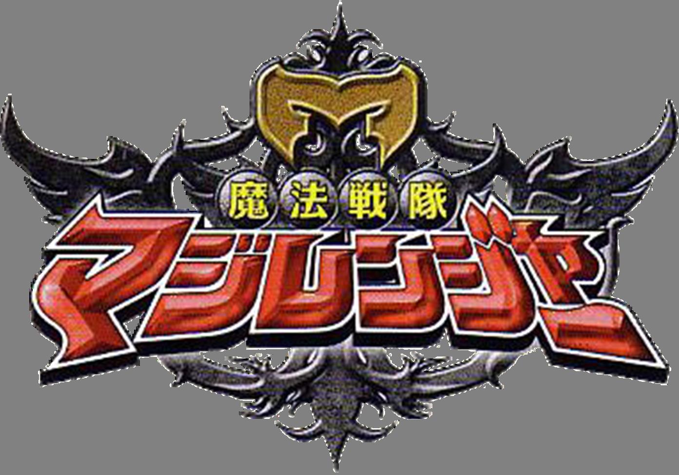 File:Logo-magiranger.png