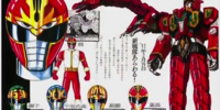 Chuuka Sentai Chinaman