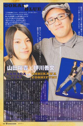 File:Yuki Yamada and Yoshifumi Oshikawa.jpg