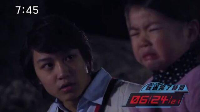 File:Young Ryugi..jpg