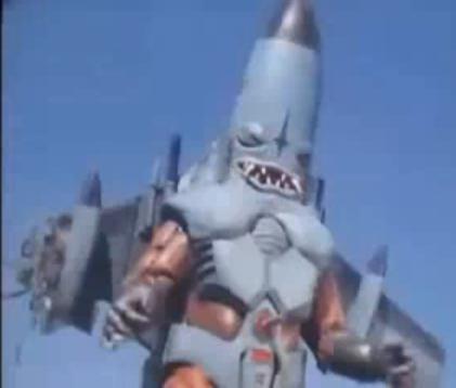 File:Fighter jigen.jpg