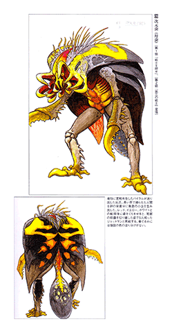 File:Bugmother.png
