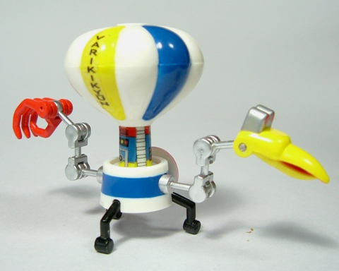 File:Toys-1975-14.jpg