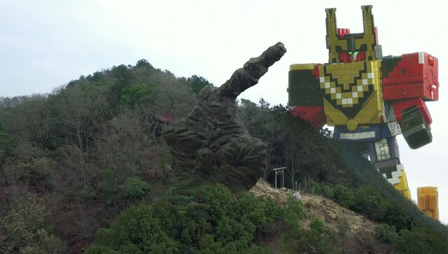 File:Wild ZyuohKing sees Axe Rock.jpg