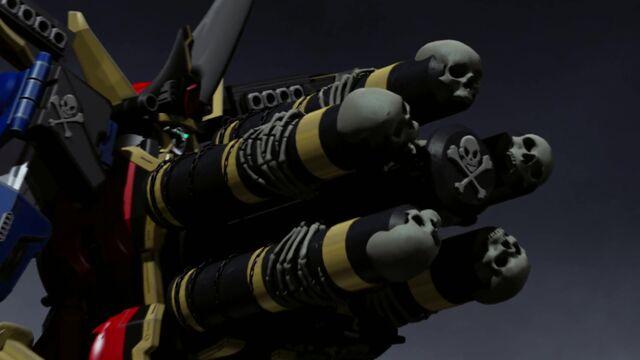 File:Ksg-fgokaioh-cannon.jpg