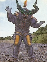 File:Pris-vi-horrorbull2.jpg