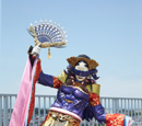 Ariake no Kata