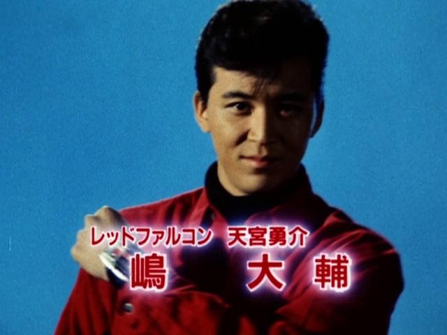 File:YusukeLivemanOpening.jpg