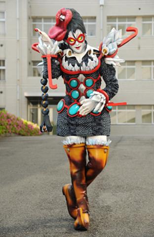 File:SSN-Futakuchi-onna.png