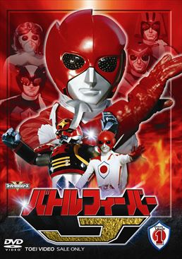 File:BFJ DVD Vol 1.jpg