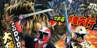 Shuriken Sentai Ninninger: AkaNinger vs. StarNinger Hundred Nin Battle!