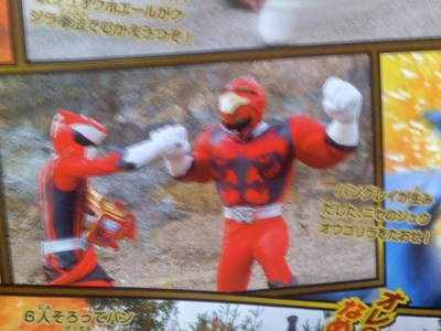 File:Zyuoh Whale vs Zyuoh Gorilla.jpg