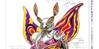 Poison Moth Nezire
