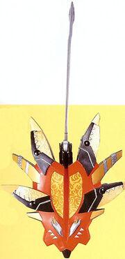 Shield of Triumph