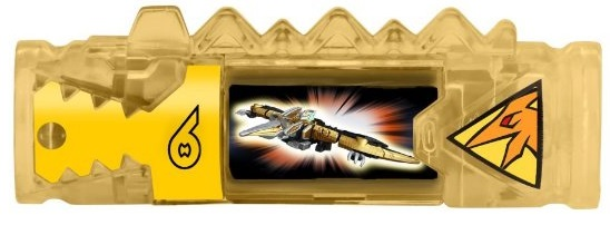 File:Zord Charger 6.jpg