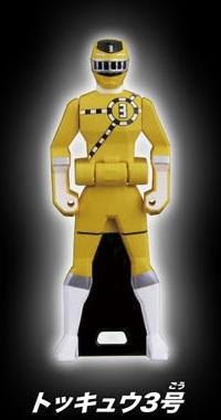 File:ToQ 3 Ranger Key.jpg