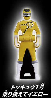 File:ToQ 1 Yellow Ranger Key.jpg