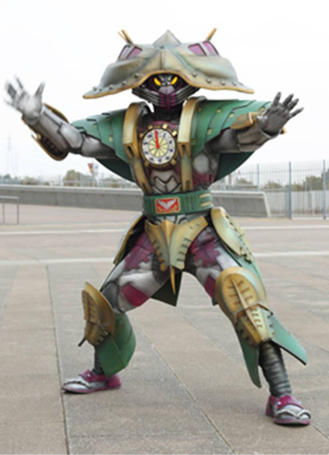 File:Gosei-vi-bakutofugi.jpg