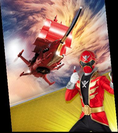 File:Super Mega Skyship Megazord Madness.png