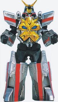 Gosei Ultimate