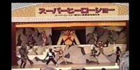 Flashman Stage Show Super Hero at Nostalgia