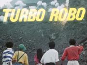 NamingTurbo Robo