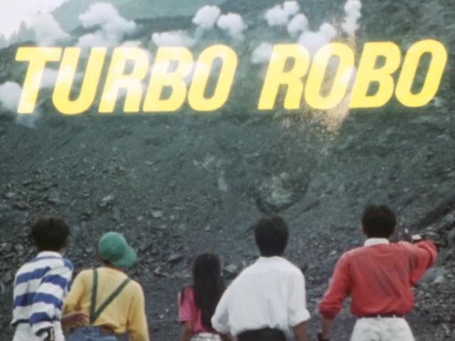 File:NamingTurbo Robo.png