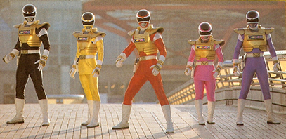 File:MegaTector armor.jpg