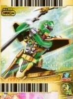 Gokai Green Gold Mode